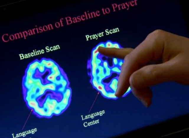 Brain Prayer